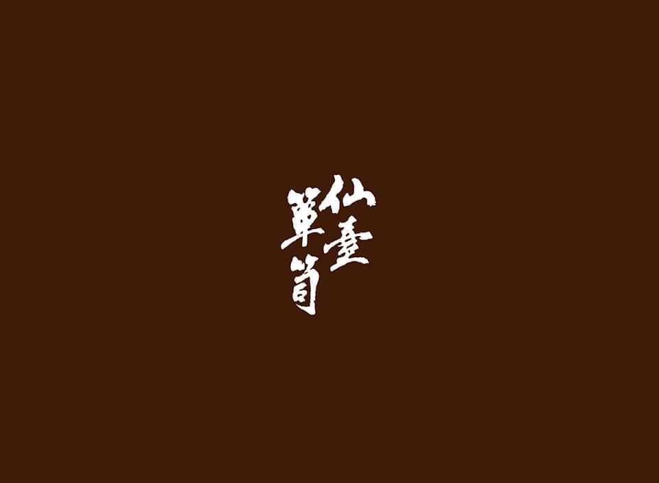 仙台仏壇(抽斗)KB-575D 木地呂漆塗り